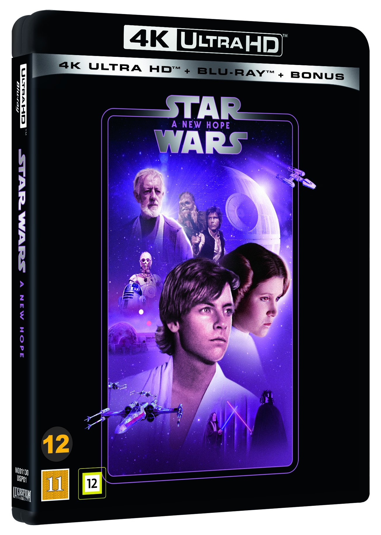 Star Wars: Episode 4 - A NEW HOPE