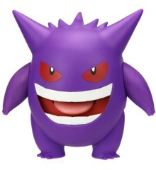 Pokemon - Battle Featur Figur - Gengar (11 cm) (95126)
