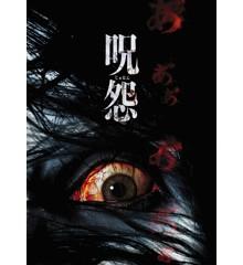 Ju-On I & Ii - Blu Ray