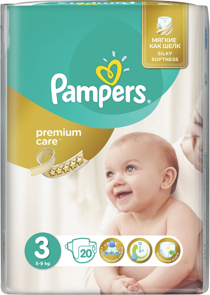 Pampers - 20 Pcs Premium Care Nappies Size 3