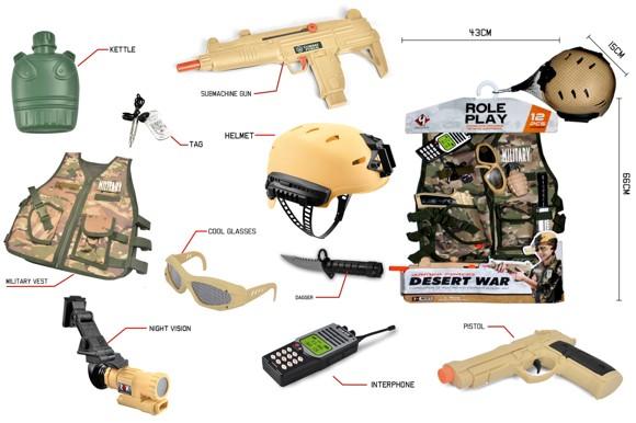 Desert War - Military Costume Set (520225)