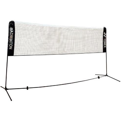 Yonex - AC334EX Portable Badminton Net