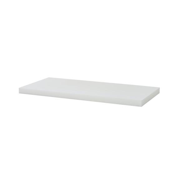 Hoppekids - Foam Mattress - 9x90x190