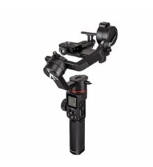 Manfrotto - Gimbal Kit 220
