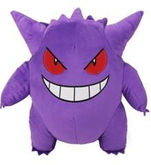 Pokemon - 30cm Plush - Gengar (95261)