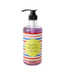 Rice - Dishwashing Liquid w. Lavender Scent - Maybe Swearing Will Help