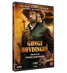 Gøngehøvdingen (Søren Pilmark) - DVD