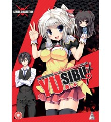 Yusibu: Series Collection - DVD