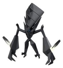 Pokemon - Legendary Figure - 30 cm - Necrozma (96301)