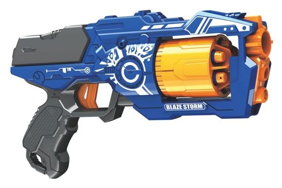 Manual Soft Bullet Gun - Inclusive 20 Darts (520313)