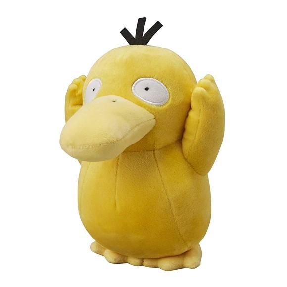 Pokemon - Plys Bamse 20 cm - Psyduck