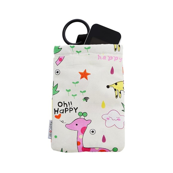 RadiCover - Baby Monitor Bag - Large - Babyprint (RAD004)