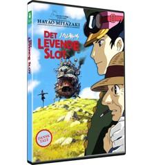 Det Levende Slot - DVD