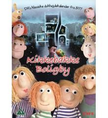 Kikkebakke Boligby (2-disc) - DVD