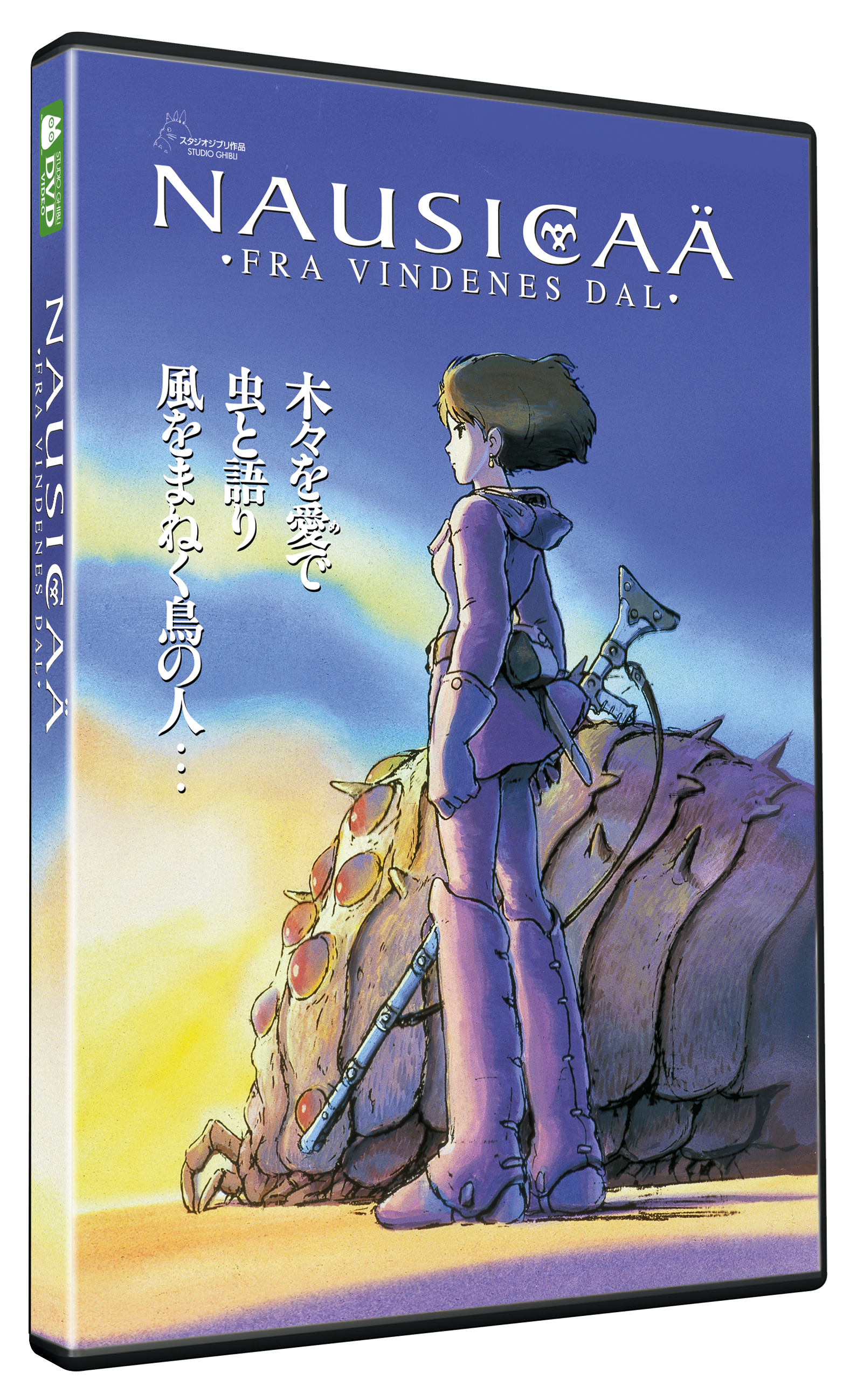 Nausicaä - fra vindenes dal - DVD (7072066043935)