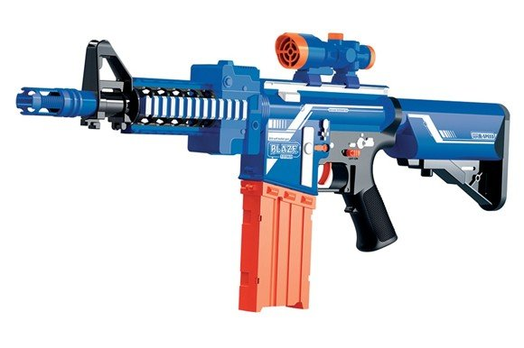 Soft Bullet Gun - Inclusive 20 Darts (520304)