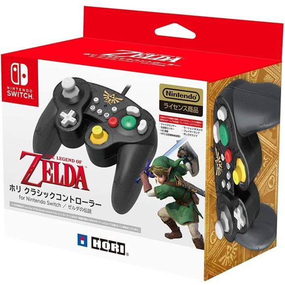 Super Smash Bros Gamepad - Zelda