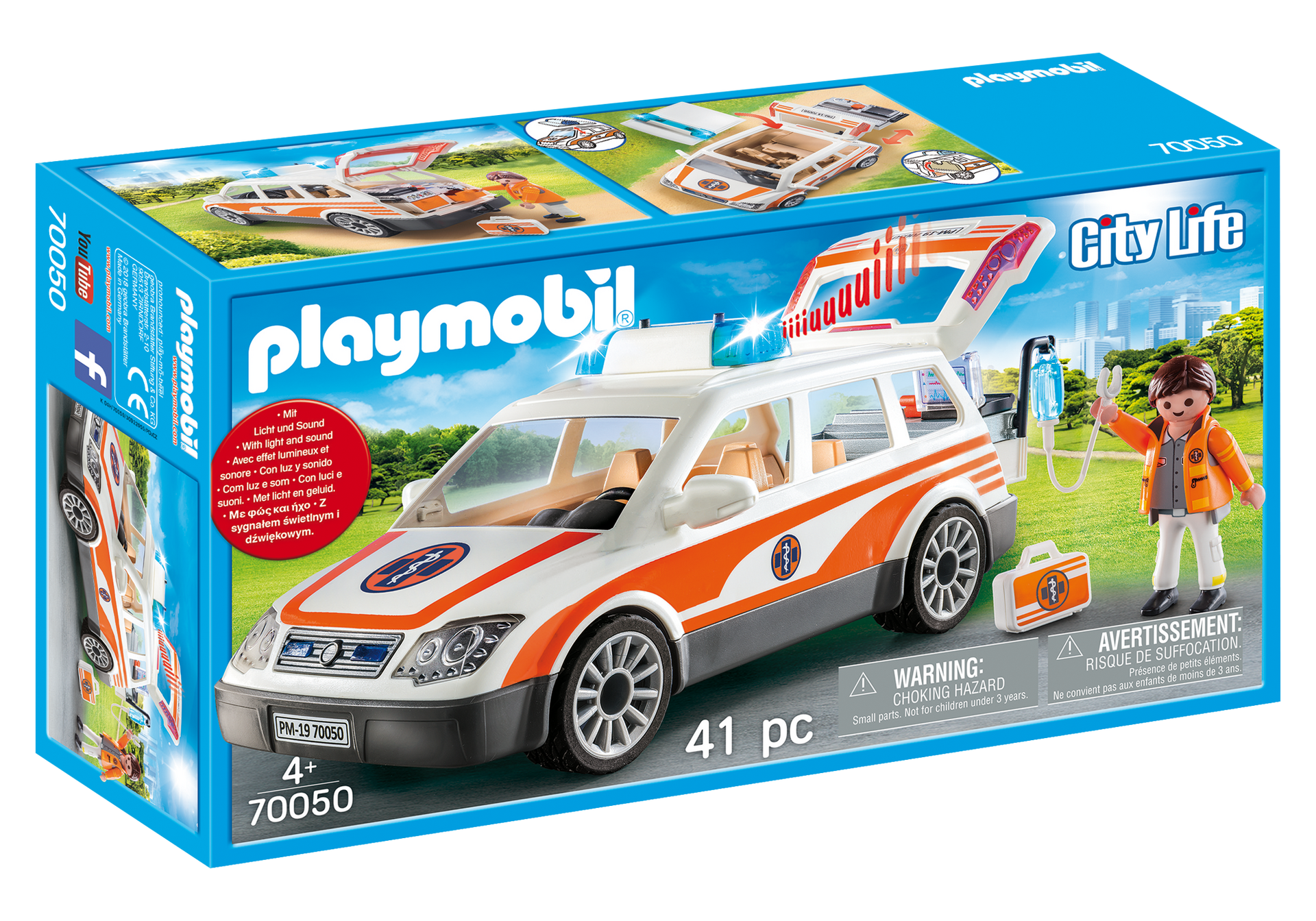 Playmobil - Emergency Car with Siren (70050)