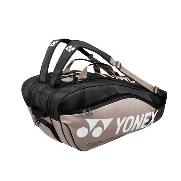 Yonex - BAG9829EX Pro Racquet Bag (9pcs) Platium
