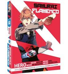 Samurai Flamenco, Box 1 (Blu-ray)